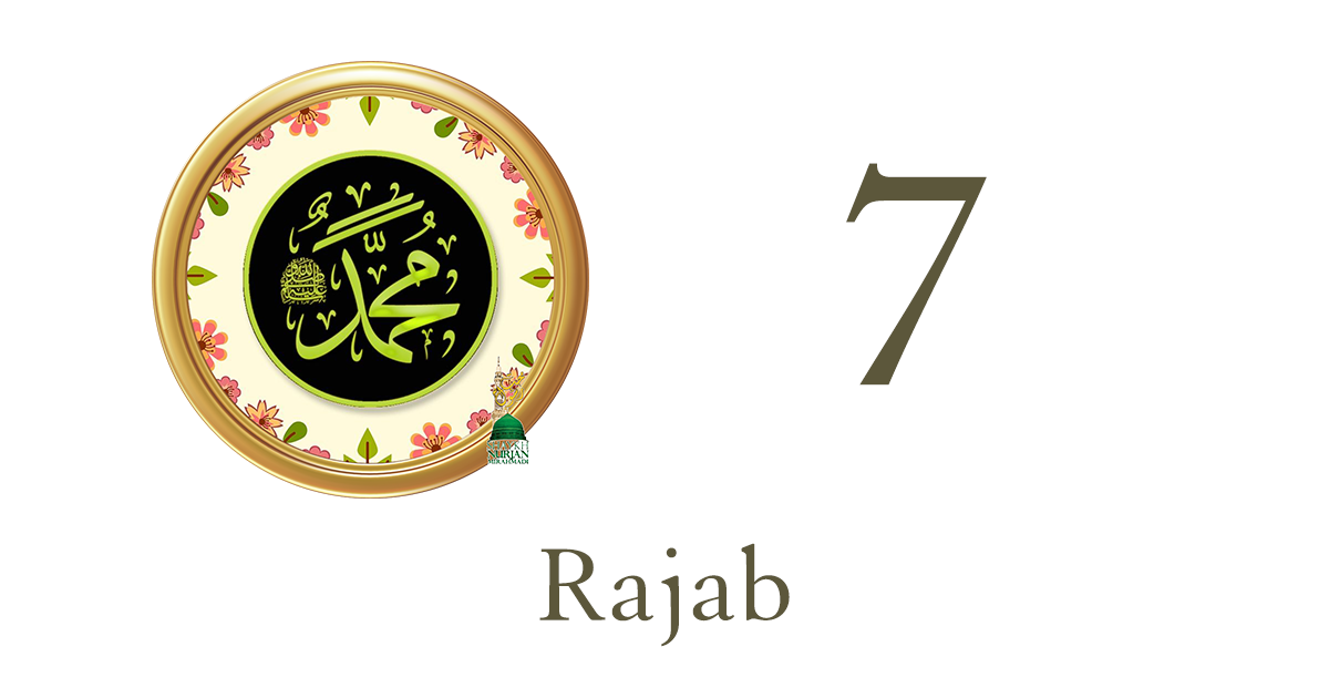 Holy Month of Rajab