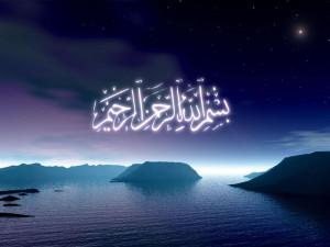 11bismillah3_jpg_jpg
