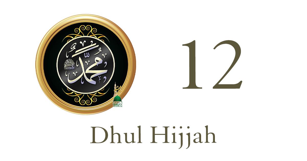 Why muslims pray to kabbah Islam History Prophet Muhammad biography
