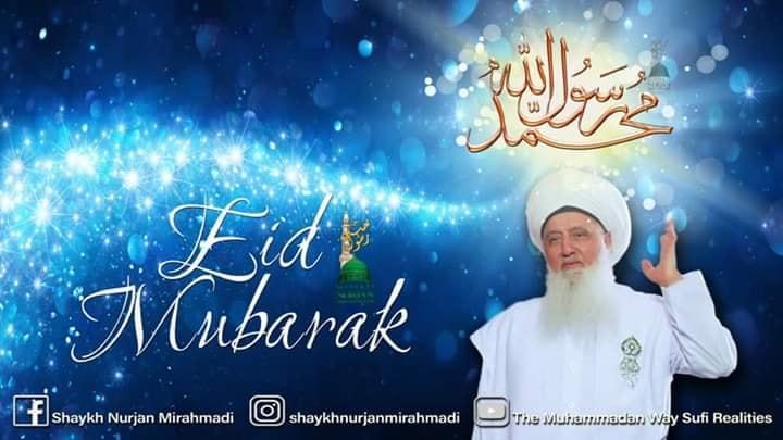 Last Night of Ramadan : The Night of Eid رمضان المبارک کی آخری رات: عید کی رات...