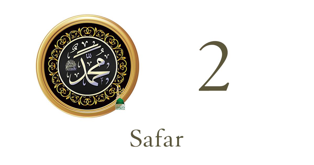 safar month prophet muhammad hadith quran akhirul zaman islamic eschatology