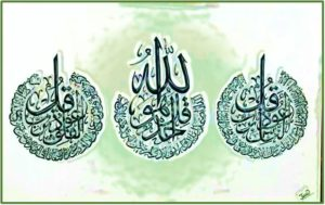 3 Quls Calligraphy