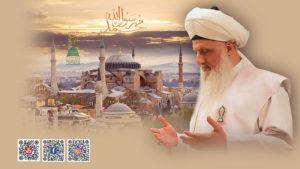 Hagia Sophia QR codes MSNj