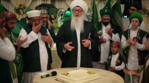 MSNj Grand Mawlid 2019 Cake Cutting of Sayyidina Muhammad saws