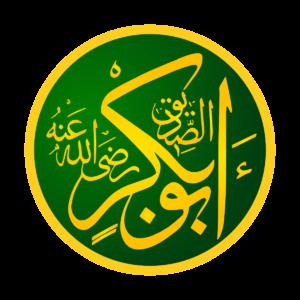 Sayyidina Abu Bakr as-Siddiq (as) Naqshbandiya til Aliya