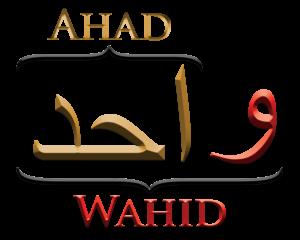 Ahad Wahid gold huroof