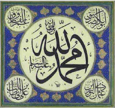 Ahmad&Allah