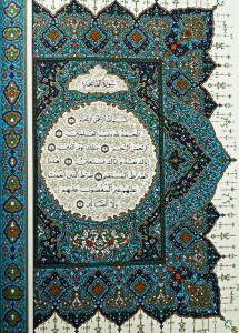 Al fatiha - minatory
