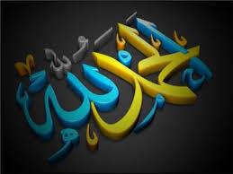 Alhamdulillah - Allah's Alif blue