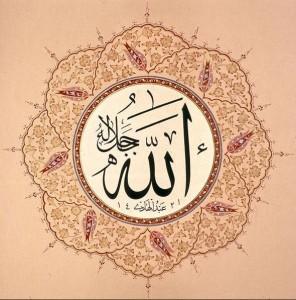 Allah-00001