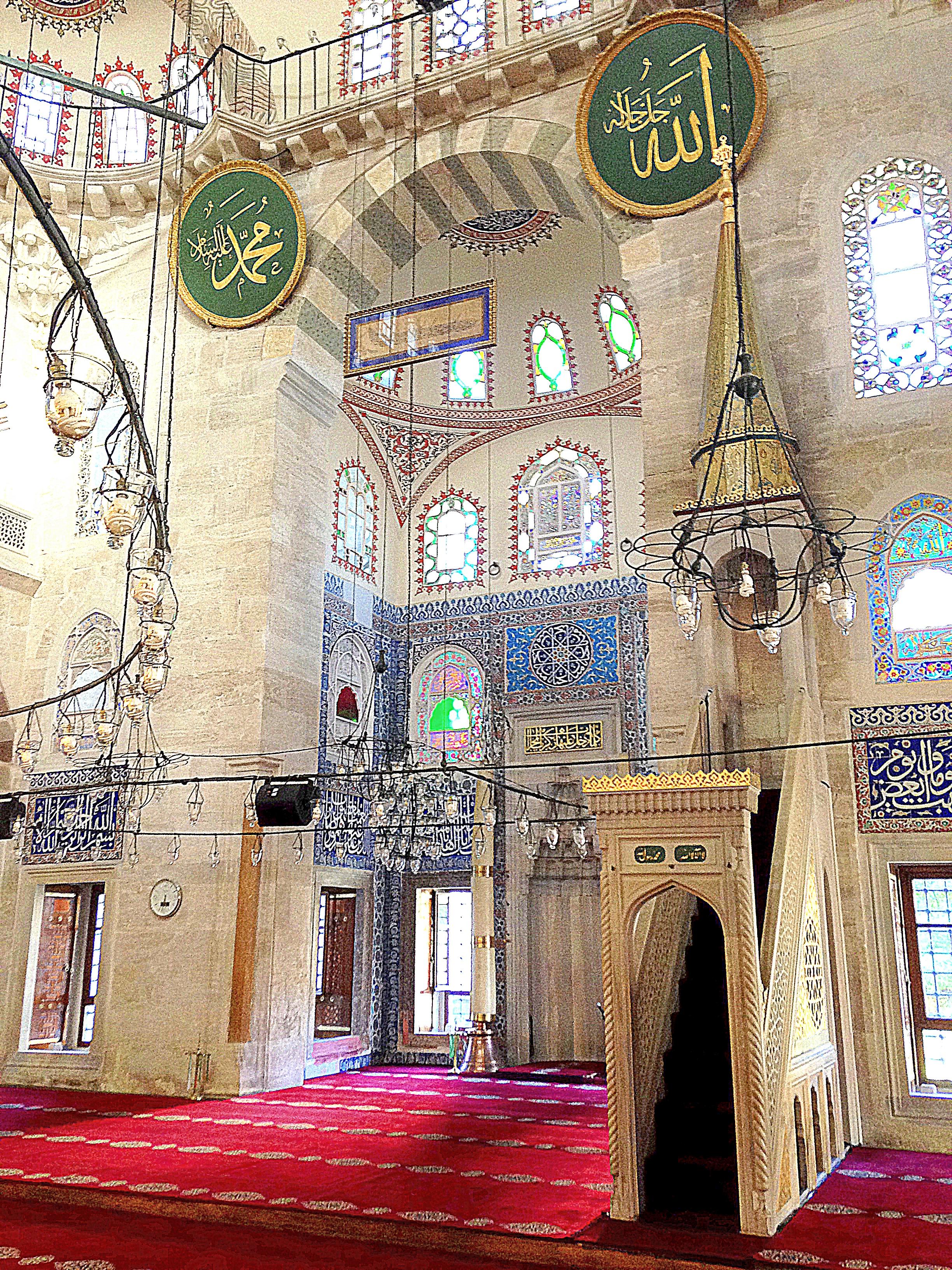Allah (AJ) Prophet Muhammad saws Masjid