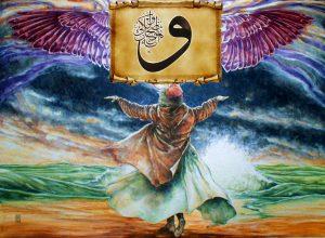 Allah (AJ) knows the destiny of a servant, love,wow,dervish,forgiveness,faith