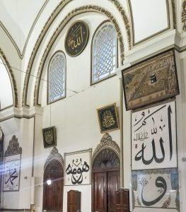 Allah Muhammad saws Calligraphy Wadood Hu Waw Turkey