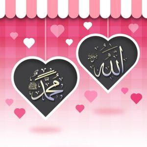 Allah-Prophet Muhammad-s-hearts-pink-white