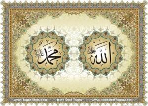 Allah and Muhammad in 2 circles