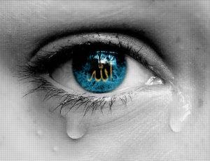 Allah in blue eye teardrops