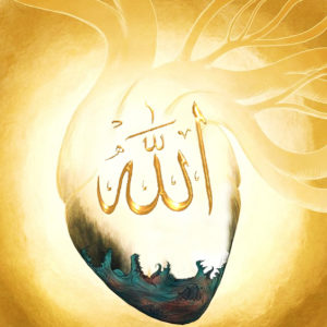 Allah in heart Light