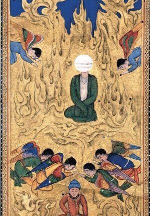 Angels sajdah - bow down to Adam, miniature 2
