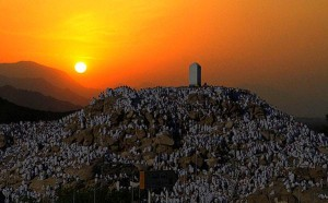 Arafah - Jabal ur Rahma at Sunrise