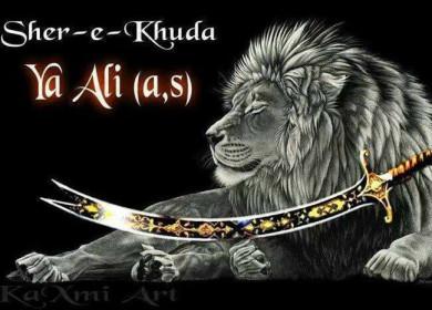 AsadAllah