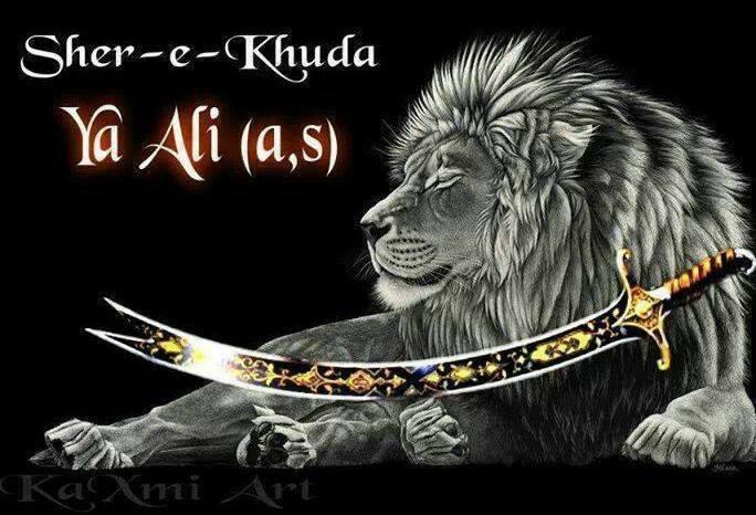 Zulfiqar Sword Mola Ali Islamic Hd Background: SECRETS Of The Name Of Imam Ali,realities Of The Zulfiqar
