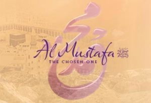 Asma Nabi Al-mustafa Prophet Muhammad (s) The Chosen One