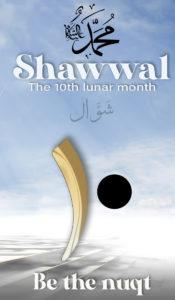 BE THE NUQT - Shawwal