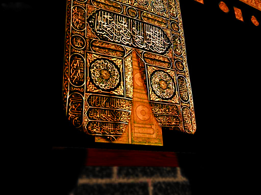 Kaaba kiswah,shirk khafi