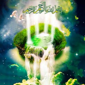 Bismillahir Rahmanir Raheem-4 Streams-Kawthar-Fountain-Doves