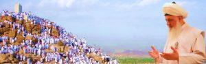 Day of Arafah MSNj Dua