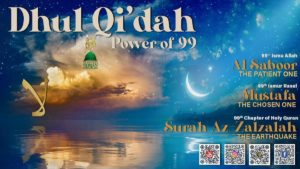 Dhul Qi'dah monthly emanation