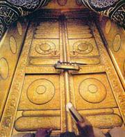 KAAF – THE ARABIC LETTER | The Muhammadan Way