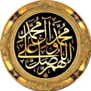 Durood - salawat