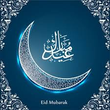 Eid Mubarak, Arabic & English, Crescent Moon, Blue,