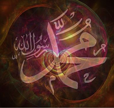 Feature Muhammad pbuh Cosmic Heart Arabic Calligraphy