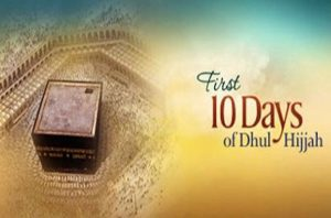 First-Ten-Days-of-Dhul-Hijjah