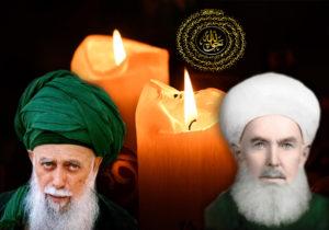 Grandshaykh Mawlana Shaykh Nazim two candles taweez