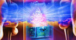 God's Treasure Allah's (AJ) Treasure Love of Muhammadun Rasulallah saws 2
