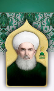 Golden window-Grandshaykh Daghestani-logo