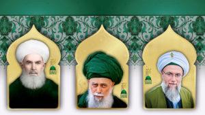 Golden windows Grandshaykh Daghestani Mawlana Shaykh Nazim Mawlana Shaykh Mehmet Adil