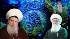 Grandshaykh Daghestani-Mawlana Shaykh Nazim-Mawlana Shaykh Nurjan-Blue Muhammad-s-Cosmic-logo