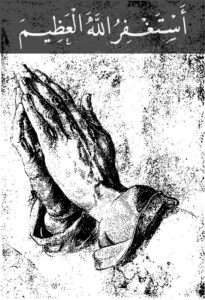 Hands praying repenting forgiveness2