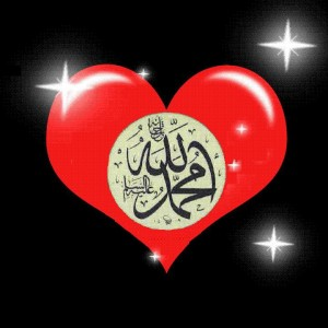 Heart - Allah and Muhammad - qab qawsayn