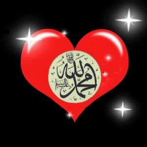 Heart - Allah and Muhammad - qab qawsayn