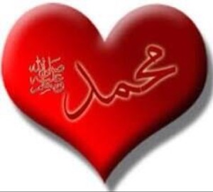 Heart - Muhammad (saws) Naqshed on it