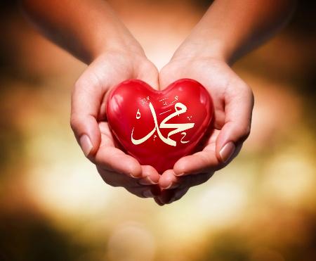 Heart in Hand Muhammad sws