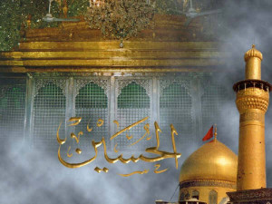 Hussain (as) and his Muqam