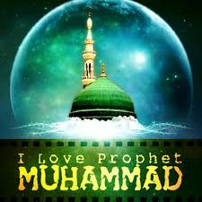 Madina - I love Muhammad (saw) Misbah - Lamp