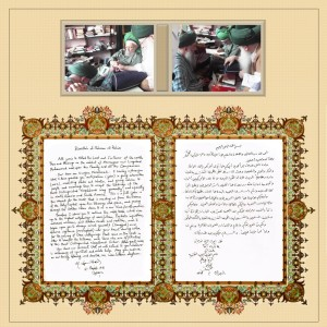 Ijaza of Irshad for Shaykh Nurjan from MSN and MSH, square touched up