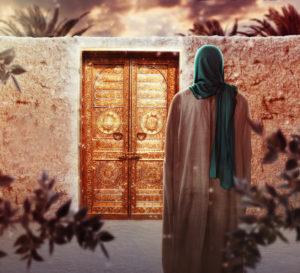 Imam Ali City of Knowledges Baab e Hu